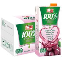京东PLUS会员、刚需可入:汇源 100%巴西浓缩果汁 葡萄汁 1L*12盒
