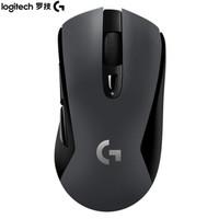 学生专享:Logitech 罗技 G603 LIGHTSPEED 无线鼠标