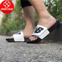 New balance男鞋 2020夏季新款凉鞋沙滩旅游居家休闲凉拖鞋SMA200W1 SMA200W1-D 40/7/250mm