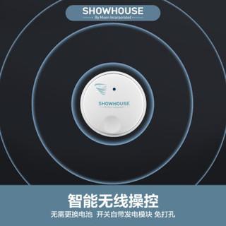 摩恩(SHOWHOUSE)食物垃圾处理器粉碎机厨房厨余粉碎机 功率520W(可搭配双槽水槽)