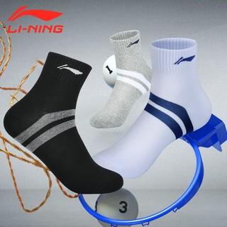 LI-NING 李宁 AWSM313B 男士防臭运动篮球袜