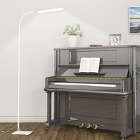EYESPRO 孩视宝 VL706 LED护眼钢琴灯