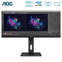 25日0点:AOC U34P2C 21:9 34英寸IPS显示器(WQHD、119%sRGB、65W Type-C)