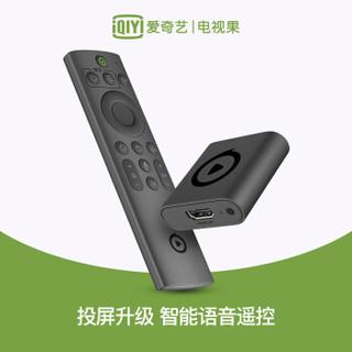爱奇艺盒子 电视果5S PLUS奇异果特别版 手机投屏升级 网络盒子 智能语音遥控器支持4K DRM硬解HDMI输入
