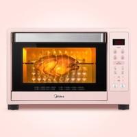 聚划算百亿补贴:Midea 美的 PT3505 电烤箱