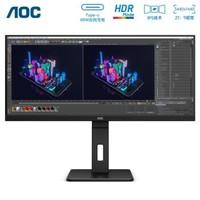 1日0点:AOC U34P2C 34英寸IPS显示器(WQHD、119%sRGB、65W Type-C)