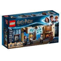 百亿补贴:LEGO 乐高 哈利波特系列 75966 霍格沃茨有求必应屋