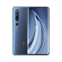 百亿补贴:MI 小米 10 Pro 5G 智能手机 8GB+256GB 星空蓝