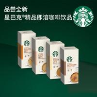 分享最近买过几款的咖啡