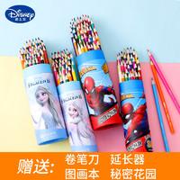 迪士尼  彩色铅笔12色 油性