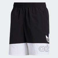 adidas 阿迪达斯 FREESTYLE SHORT FM1547 男装运动短裤