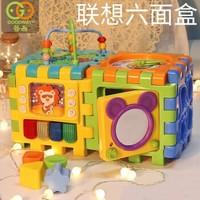移动端:GOODWAY 谷雨 积木六面体益智拼装玩具