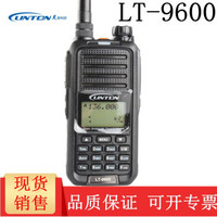 LINTON 灵通 LT-9600对讲机驴友 自驾游手台 LT9600双显 双段 双守双接收 官方标配+借电器+长挂绳