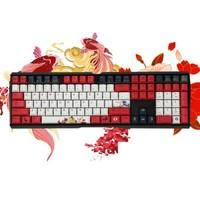 1日0点:CHERRY 樱桃 MX 3.0S 锦鲤定制 机械键盘 红轴