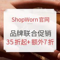 海淘活动:ShopWorn官网 精选 Mikimoto & Assael 联合大促