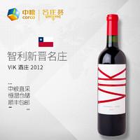 中粮名庄荟 智利进口红酒 名庄维克VIK酒庄干红葡萄酒 2012年