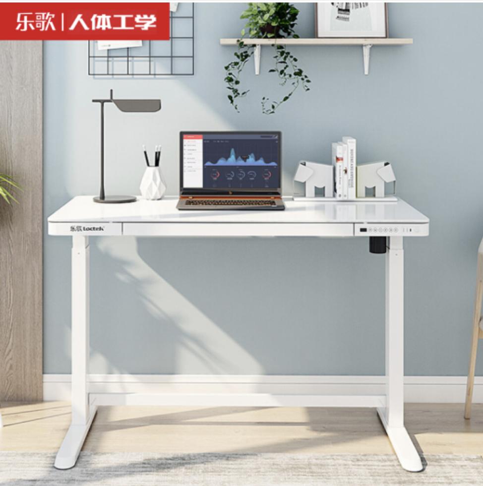 Loctek 乐歌 E5 玻璃面电动升降桌 120*60*72cm(支持快充)