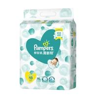 88VIP:Pampers 帮宝适 清新帮泡泡纸尿裤 NB76 *5件
