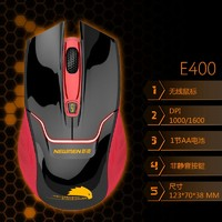 NEWMEN 新贵 E400 无线游戏鼠标