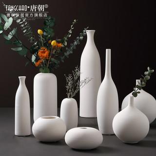 北欧创意简约白色陶瓷花瓶客厅餐桌样板房玄关装饰摆件插花器套装