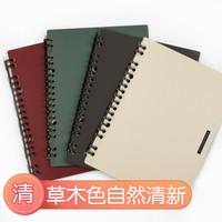 KOKUYO 国誉  一米新纯轻薄活页本 B5/20页 多款可选