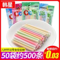 韩星cc乐吸管糖儿童小孩小时候的零食零食年货糖果散装创意网红