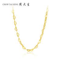 CHOW TAI SENG 周大生 G0LC0057 足金桃心项链 3.72g