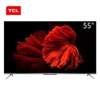 新品发售:TCL 55Q7D 55英寸 4K 液晶电视