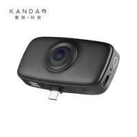 双11预售:KanDao QooCam FUN 全景Vlog相机