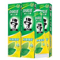 聚划算百亿补贴:DARLIE 黑人 双重薄荷牙膏 120g+90g*2支 共300g