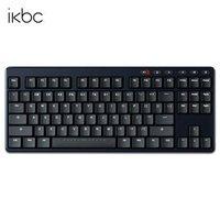 iKBC S200 无线机械键盘 87键 黑色 TTC红轴