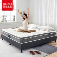 KUKa 顾家家居 DK.M1016 乳胶独袋弹簧床垫 1.5/1.8m
