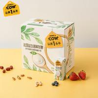认养一头牛   经典原味常温益生菌酸奶  200g*12盒 *2件