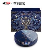 新品发售:JmGO 坚果 G9 智能家用投影仪 英雄联盟S10礼盒版