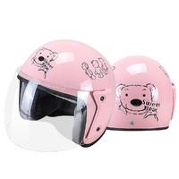 Forider 冬季电动车头盔  COLOR粉色熊