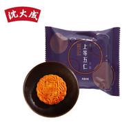 京东PLUS会员:沈大成 单只装中秋散装广式月饼(上等五仁月饼)60g