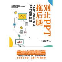 促销活动:京东 PLUS会员读书月活动