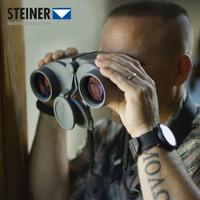"""""""陆战之星"""" STEINER 视得乐 2035 双筒高倍望远镜(8X30)"""