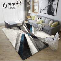 京东PLUS会员:佳佰 简约11 加厚防滑客厅地毯 80*160cm