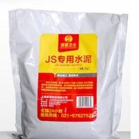 19日0点:房屋卫士 FWWS-JS 鱼池防水堵漏胶