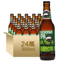 GOOSE ISLAND 鹅岛 经典英式IPA 精酿啤酒355ml*24瓶 + 赠精酿啤酒12听
