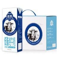 88VIP:三元 低脂纯牛奶 250ml*12盒+ 爱伊恋 纯水牛奶 200ml*10盒*3件 +凑单品