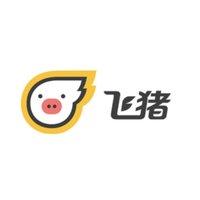 移动专享:飞猪百亿补贴 机票66元&经济型通兑房券&开元&杭州洲际、罗莱夏朵