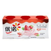 限地区、京东PLUS会员:Yolplait 优诺 草莓果粒味发酵乳 135g*3杯 *12件
