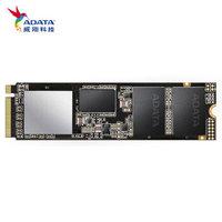 21日0点:ADATA 威刚 XPG 威龙 SX8200 Pro M.2 NVMe 固态硬盘 512GB