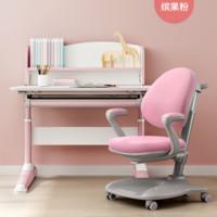 SIHOO 西昊 H6+K16 实木学习桌椅套装