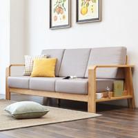VISAWOOD 维莎原木 w0489 日式全实木沙发 三人位