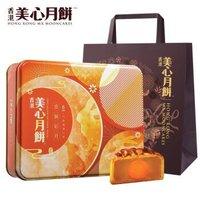 Maxim`s 美心 中国香港 金装彩月 港式月饼礼盒 420g *2件