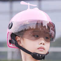 FOREVER 永久 儿童电动车半盔