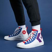 22日0点、历史低价:CONVERSE 匡威 UNT1TL3D 168612C 男女鞋运动休闲帆布鞋